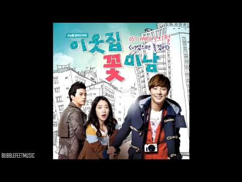 FBND OST 3- I Wish It Was You By Lee Jung: Flower Boy Next Door