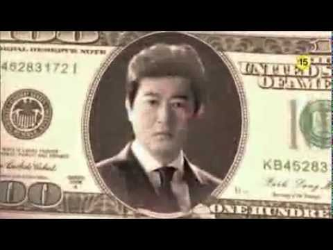 Incarnation of Money: Korean Drama Guide