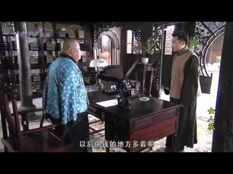 Nu Ren Hua Episode 6