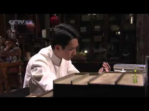 Nu Ren Hua Episode 8