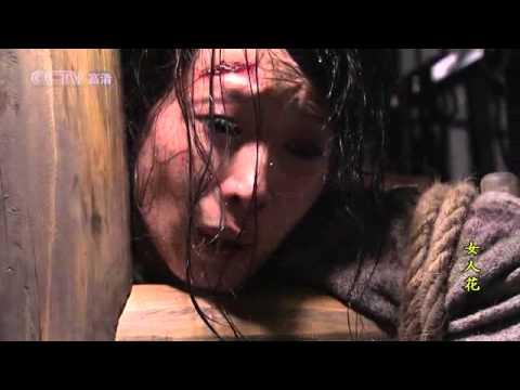 Nu Ren Hua Episode 9