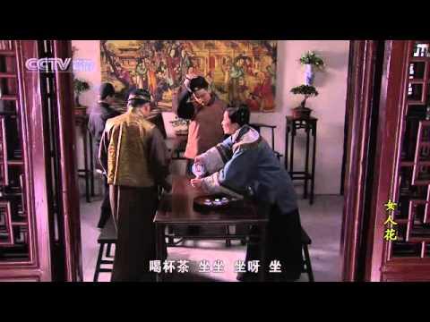 Nu Ren Hua Episode 10