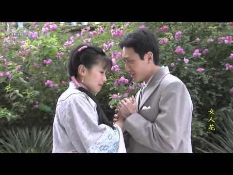 Nu Ren Hua Episode 14