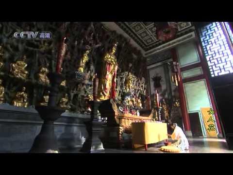 Nu Ren Hua Episode 19