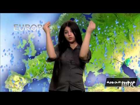 Weather Between Reality and !!: Arabian