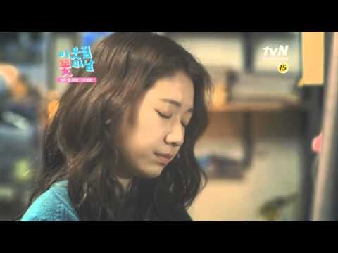 Episode 15 Preview: Flower Boy Next Door
