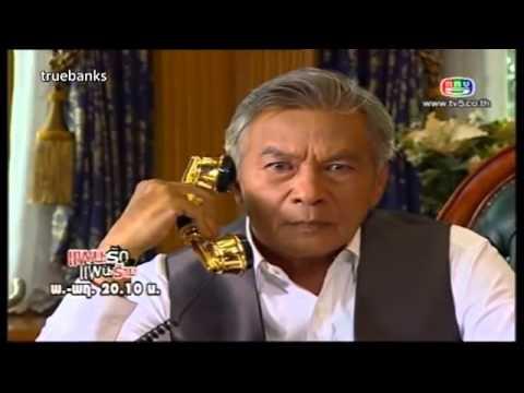 Pan Rak Pan Rai (2013) - Love Scheme, Evil Scheme Episode 1