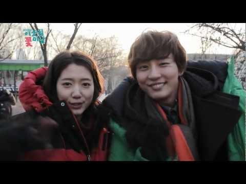 Park Shin Hye & Yoo Shi Yoon: Flower Boy Next Door