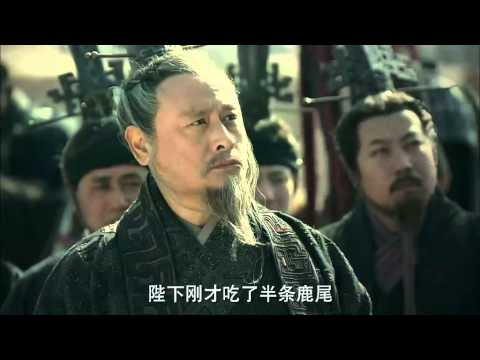 Legend of Chu and Han Episode 9