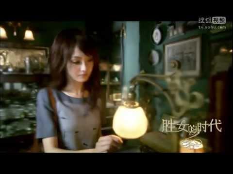 trailer: The Queen of Sop 2