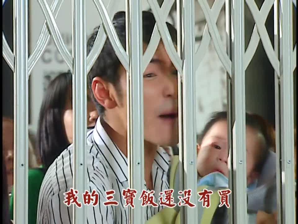 Official Trailer: Invincible Shan Bao Mei