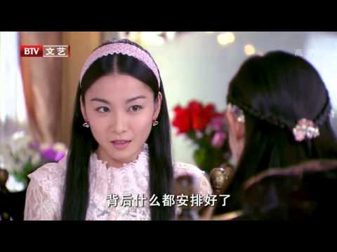 Marry Into the Purple Episode 6