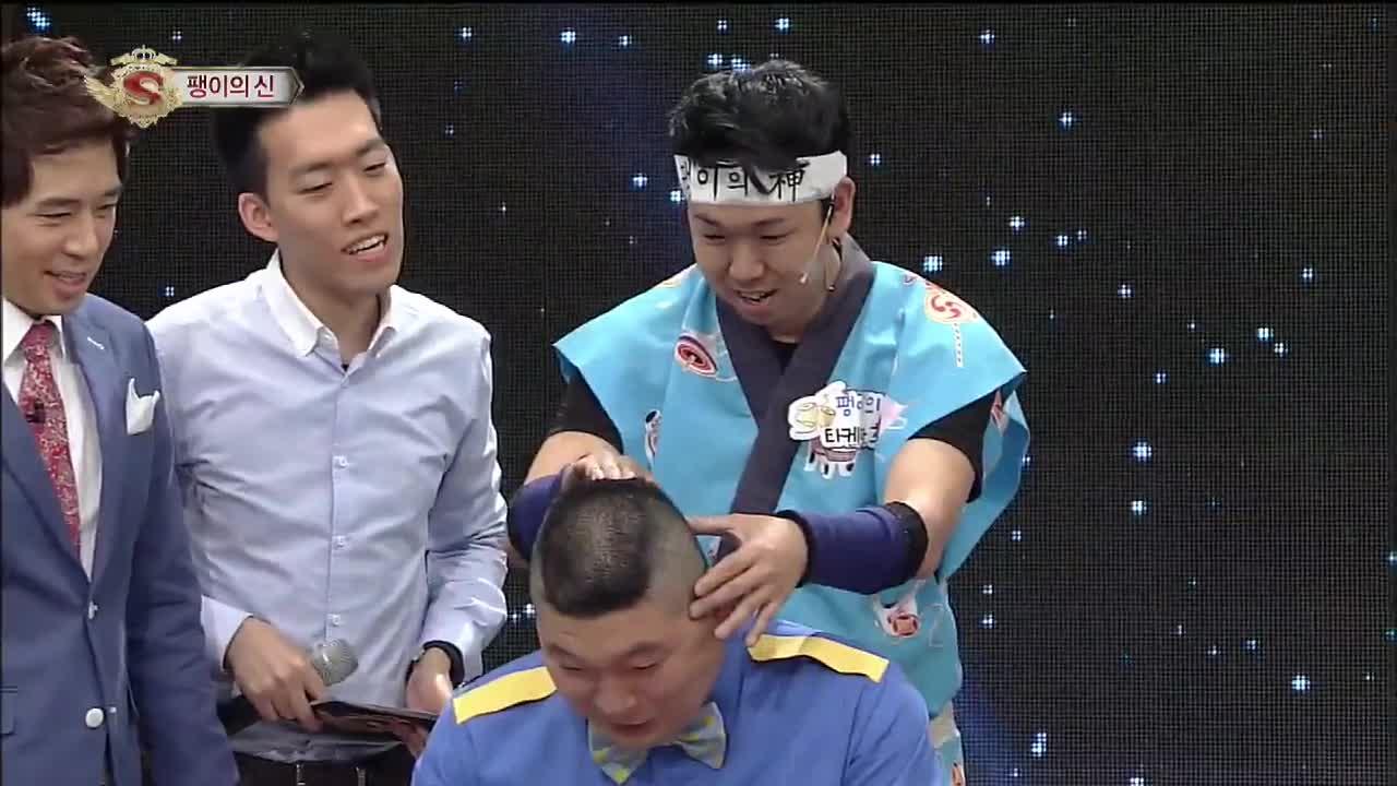Star King Episode 309