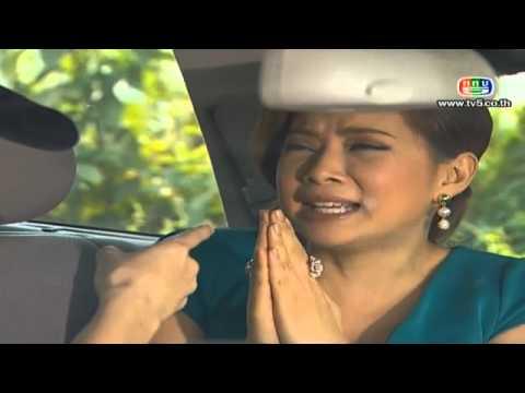 Pan Rak Pan Rai (2013) - Love Scheme, Evil Scheme Episode 13