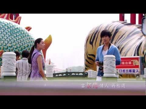 Trailer 2: Dandelion Love
