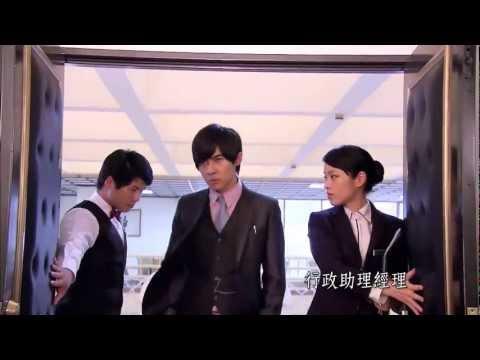 trailer 5: Dandelion Love