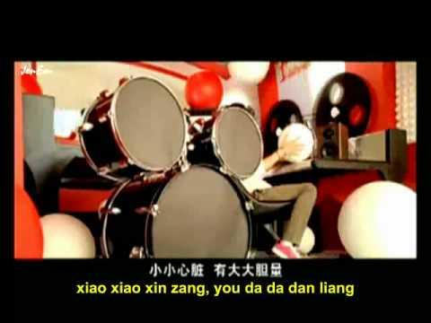 Fahrenheit 飛輪海: Xiao Xiao Da Ren Wu