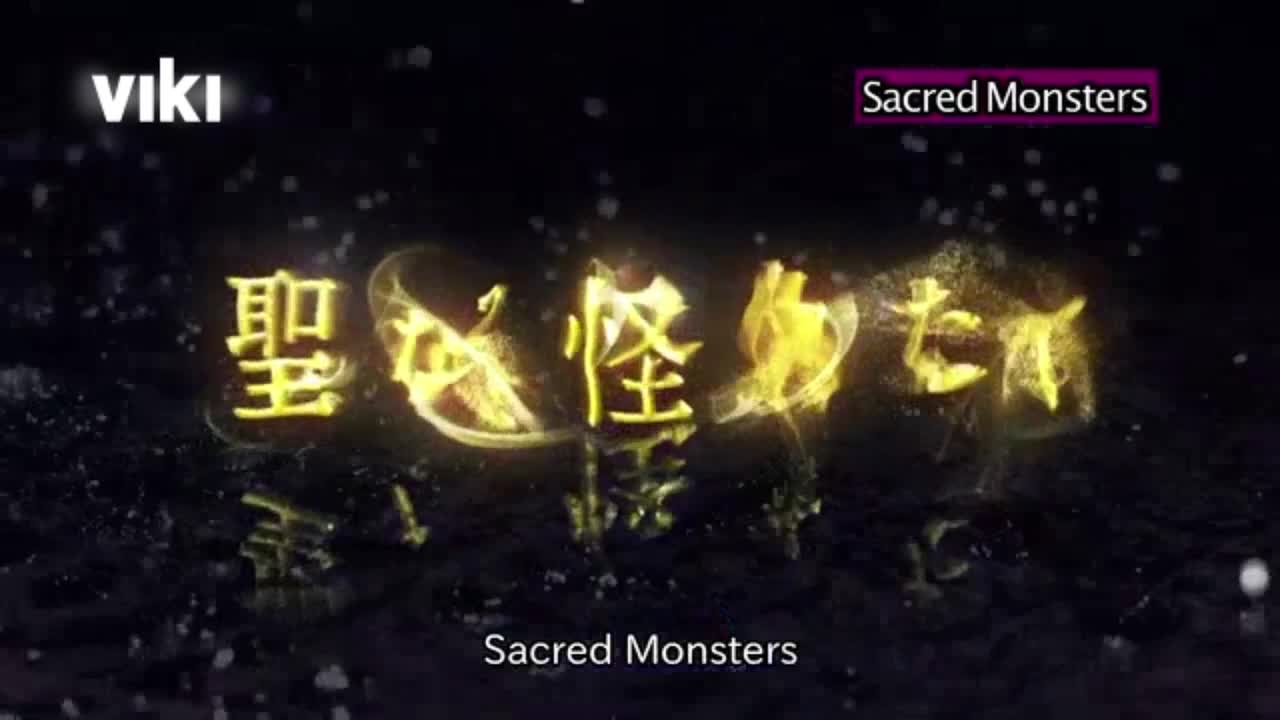 Sacred Monsters Trailer: Sacred Monsters