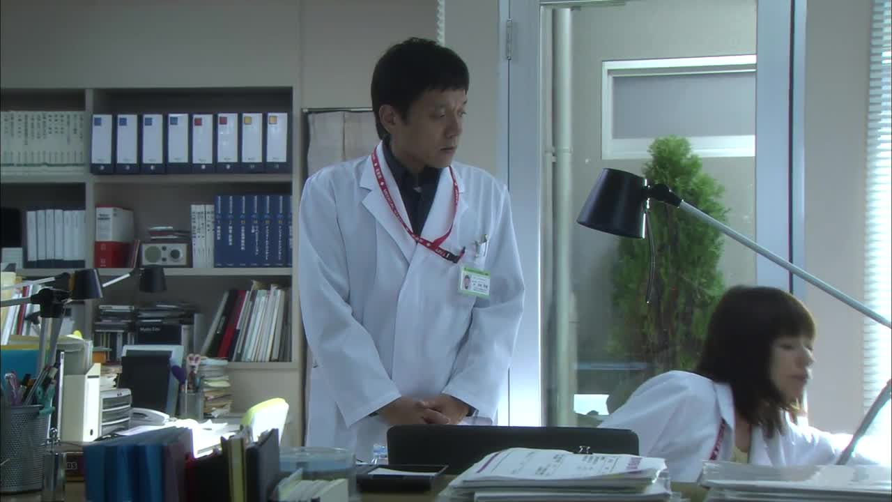 Doctor-X (2012) Episode 3