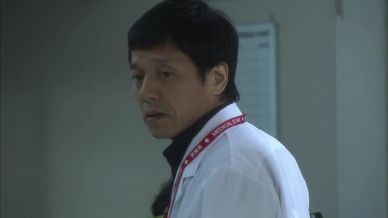 Doctor-X (2012) Episode 2