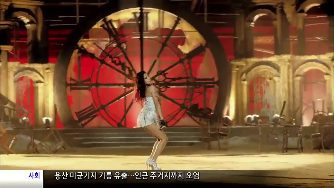 [M] SISTAR 'Give It To Me' Storms K-pop Charts