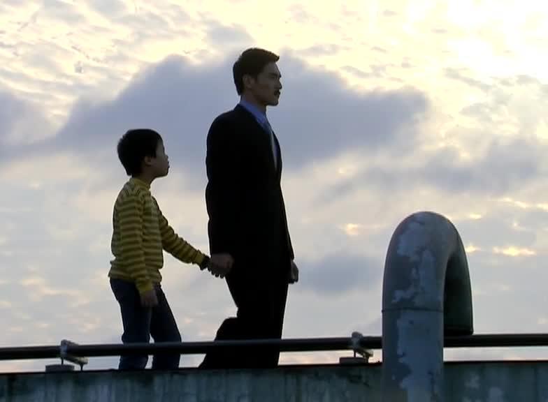 Love Forward Episode 13