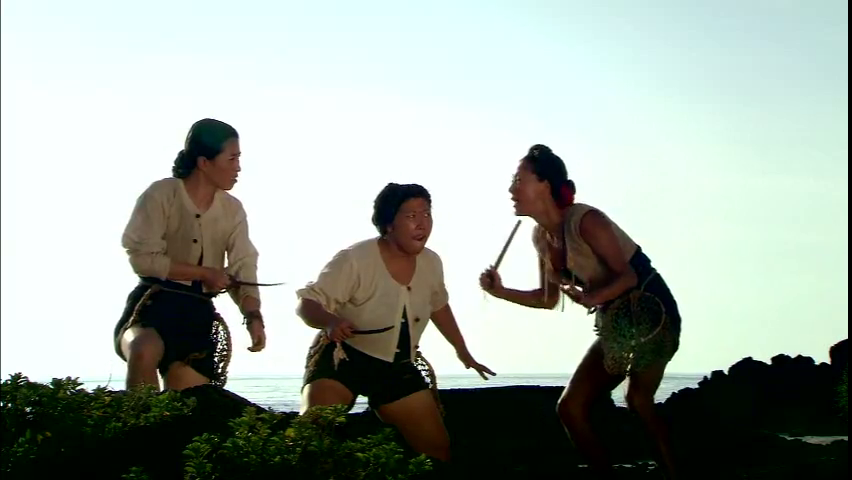 Tamra the Island Episode 14