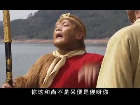 Journey to the West (2010)《西游记》 Episode 10: Episode 10 (Part 1)
