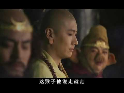 Journey to the West (2010)《西游记》 Episode 20 (Part 1)