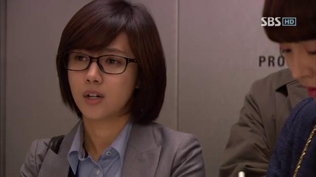 Prosecutor Princess Episode 8