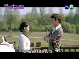 Calling for Love Episode 6 (Part 1)