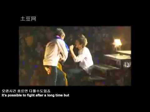 Super Junior Believe lyrics: Super Junior