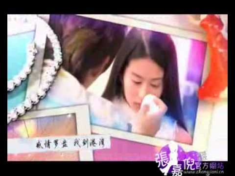 Strands of Love (丝丝心动) Opening Theme: Strands of Love (丝丝心动)