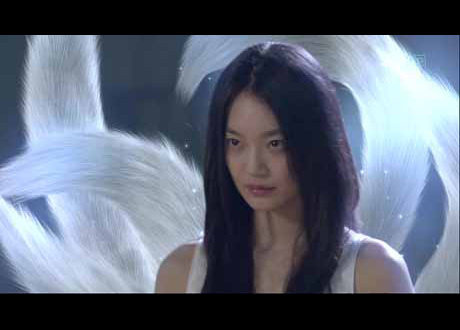 Teaser 1 - MGIAG: My Girlfriend Is a Gumiho