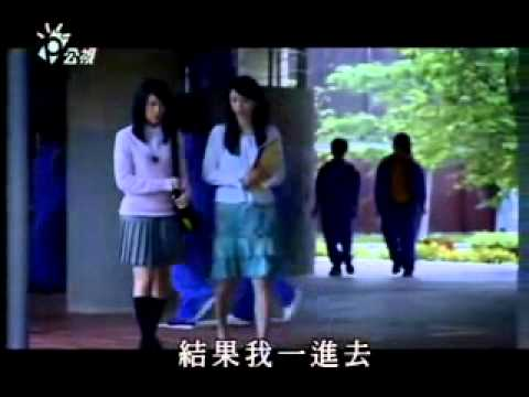 Death Girl 死神少女Gloomy Salad Days Episode 3: Xiao Lin Pt.1 (Part 1)