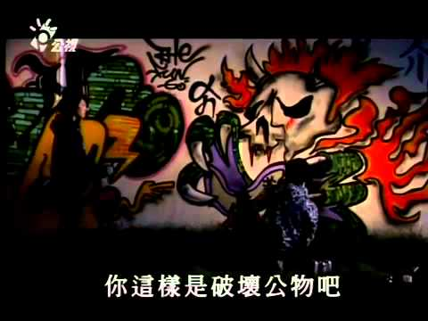 Death Girl 死神少女Gloomy Salad Days Episode 4: Xiao Lin Pt.2 (Part 1)