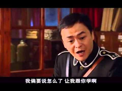 Detective Tang Lang Episode 16 (Part 1)