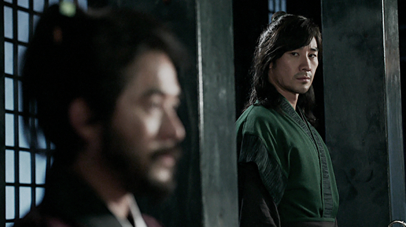 The Blade and Petal Episode 3