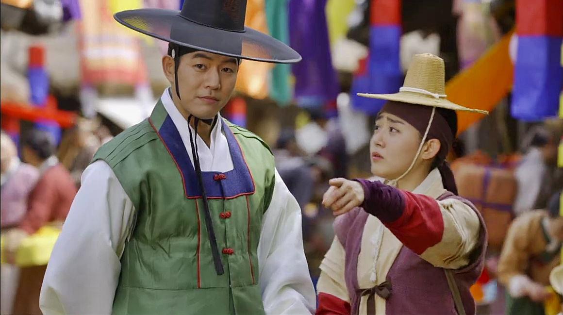 La Diosa De Fuego, Jung-Yi Episodio 6