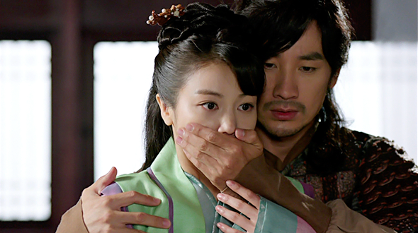The Blade and Petal Episode 6