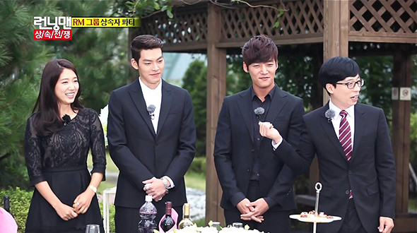 "Running Man Episode 166: ""The Heirs"" - 런닝맨 - Watch Full ... Running Man Ep 166"