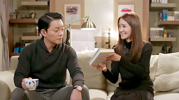 The Prime Minister Is Dating Episode 7