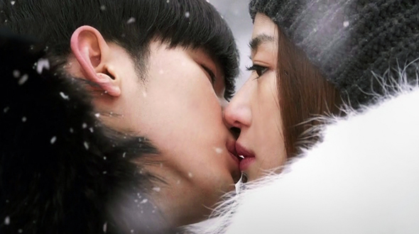 A Kiss Frozen in Time: My Love From the Star