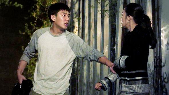 Secret Love Affair Episode 11