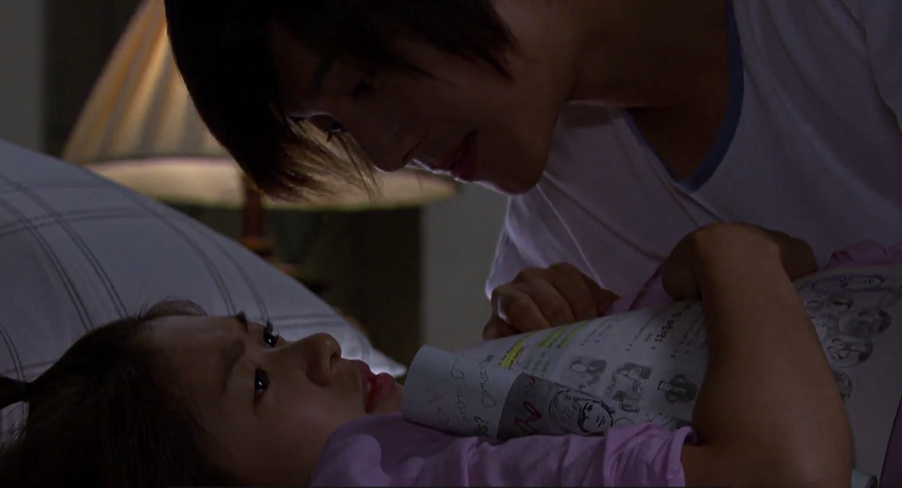 Will Seung Jo Kiss Ha Ni?: Playful Kiss