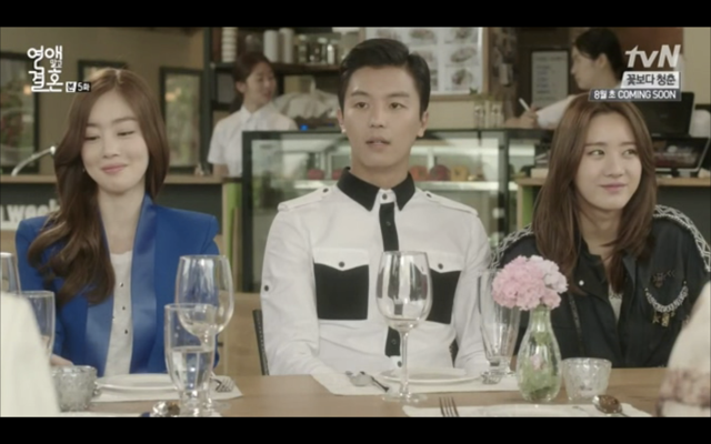 Subtitle Indonesia Marriage Not Hookup Ep 5