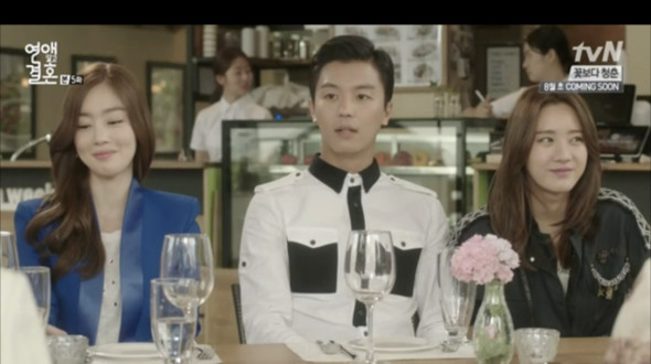 Marriage Not Dating Full Episode Guide