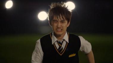 Kang Woo's Bare Feet: Está Bien, Eso es Amor