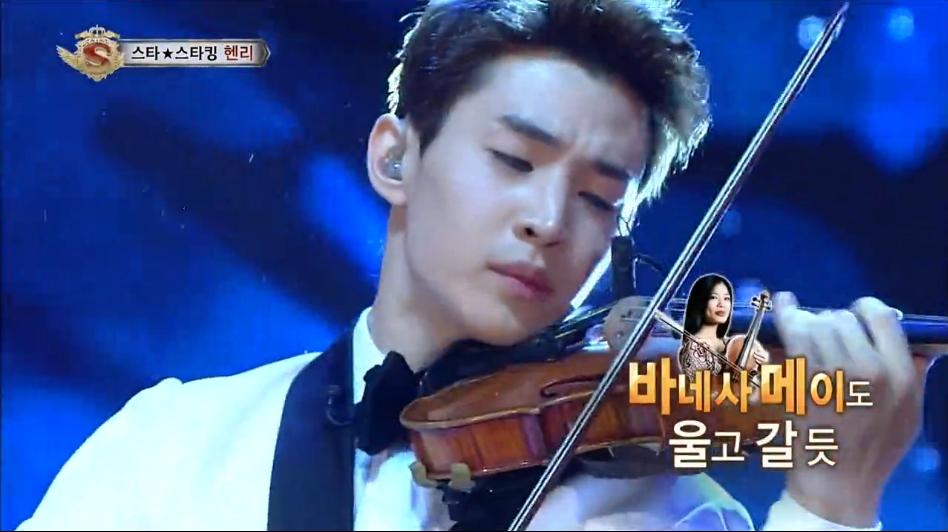 Genius Henry Playing Violin: Star King