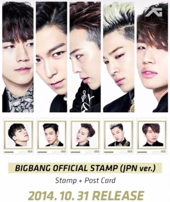 Big Bang to Release Postage Stamps in 3 Asian Countries